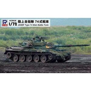 値段 戦車 10式戦車のアメリカの評価が面白いと話題!値段は?クーラーはあるの?|知っトク.com