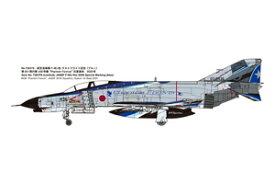 """1/72 航空自衛隊 F-4EJ改 ラストフライト記念 """"ブルー""""【72838】 ファインモールド"""