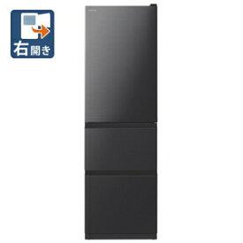 R-V32NV-K 日立 315L 3ドア冷蔵庫(ブリリアントブラック)【右開き】 HITACHI Vタイプ [RV32NVK]