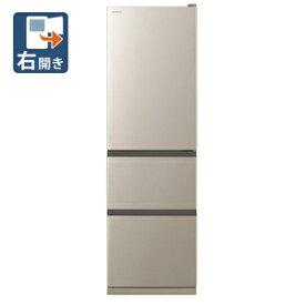 R-V32NV-N 日立 315L 3ドア冷蔵庫(シャンパン)【右開き】 HITACHI Vタイプ [RV32NVN]