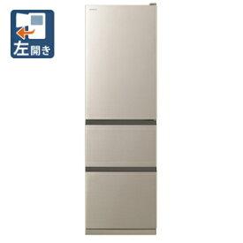 R-V32NVL-N 日立 315L 3ドア冷蔵庫(シャンパン)【左開き】 HITACHI Vタイプ [RV32NVLN]