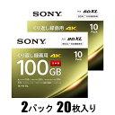 10BNE3VEPS2 ソニー 2倍速対応 BD-RE XL 10枚パック100GB ホワイトプリンタブル SONY