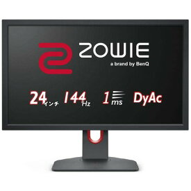 XL2411K BenQ(ベンキュー) 24型 ゲーミング液晶ディスプレイ(144Hz/1920×1080/1ms (GtG)/TN/ノングレア/DisplayPort/HDMI) BenQ ZOWIE ゲーミングモニター