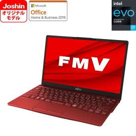 FMVU93E3RZ 富士通 13.3型モバイルノートパソコン FMV LIFEBOOK UH93/E3 ガーネットレッド[Joshinオリジナル] (i7/16GB/1TB SSD)Microsoft Office Home & Business 2019