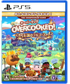 【PS5】Overcooked!王国のフルコース【2020年冬発売予定】 Game Source Entertainment [ELJM-30021 PS5 オーバークック オウコクノフルコース]