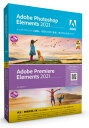 PHOTO&PREELES&T2021 アドビ Photoshop Elements & Premiere Elements 2021 日本語版 MLP S&T版【学生・教職員版】 ※パッケージ版