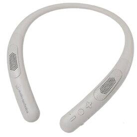 AT-NSP300BT オーディオテクニカ ワイヤレスネックスピーカー audio-technica
