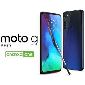 PAK00014JP(GPRO-IB) Motorola(モトローラ) moto g PRO - ミスティックインディゴ 6.4インチ SIMフリースマートフォン (4GB/128GB)スタイラスペン同梱