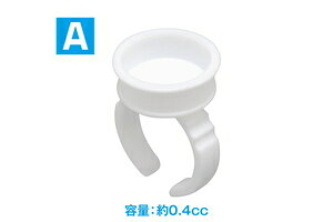 リング型塗料カップ A 【OF-061】 工具 ウェーブ