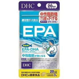 DHC 20日EPA(60粒) DHC 20ニチEPA 60ツフ