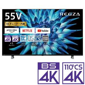 (標準設置料込_Aエリアのみ)テレビ 55型 55C350X 東芝 55型地上・BS・110度CSデジタル4Kチューナー内蔵 LED液晶テレビ (別売USB HDD録画対応)REGZA