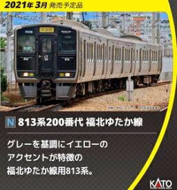 [鉄道模型]カトー (Nゲージ)10-1688 813系200番代 福北ゆたか線 3両セット