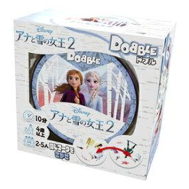 ドブル アナと雪の女王2 日本語版 ホビージャパン 【Disneyzone】