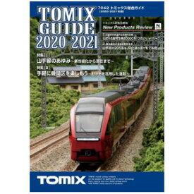 [鉄道模型]トミックス 7042 トミックス総合ガイド(2020-2021年版)