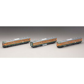 [鉄道模型]トミックス (HO) HO-9069 JR 115-1000系近郊電車(湘南色・N38編成)セット(3両)