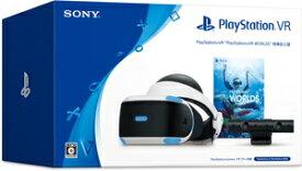 """PlayStation VR """"PlayStation VR WORLDS""""特典封入版 ソニー・インタラクティブエンタテインメント [CUHJ-16012 PSVR VR-WORLDバンドル]"""