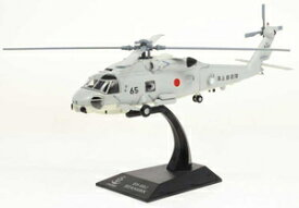 1/72 SH-60J シーホーク 海上自衛隊タイプ【KBW72115】 ミニカー KBウイングス