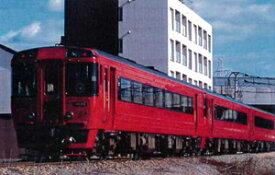 [鉄道模型]マイクロエース (Nゲージ) A8387 キハ185形 (アラウンド・ザ・九州) 4両セット