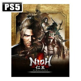 【PS5】仁王 Remastered Complete Edition コーエーテクモゲームス [ELJM-30024 PS5 ニオウ Remastered Complete Edition]