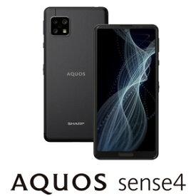 SH-M15-B(SENSE4) SHARP(シャープ) AQUOS sense4(SIMフリー版) - ブラック SIMフリースマートフォン (5.8インチ IGZO/ メモリ 4GB/ ストレージ 64GB)