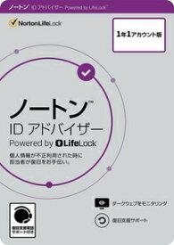 ノートン ID アドバイザー【1年1台版】 ノートンライフロック ※パッケージ版