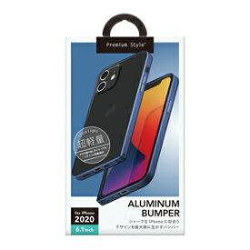 PG-20GBP04NV PGA iPhone 12/12 Pro用 アルミニウムバンパー Premium Style(ネイビー)