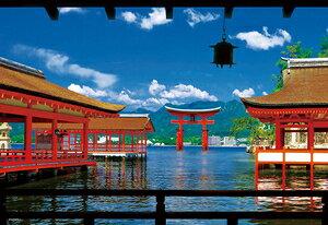 日本風景 厳島神社(広島) 1000マイクロピース ジグソーパズル ビバリー