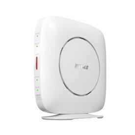 WSR-3200AX4S-WH バッファロー 11ax(Wi-Fi 6)対応 無線LANルータ(2401+800mbps)