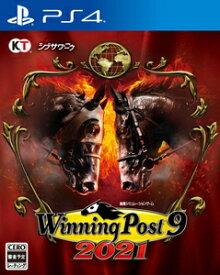 【PS4】Winning Post 9 2021 コーエーテクモゲームス [PLJM-16810 PS4 ウイニングポスト9 2021]