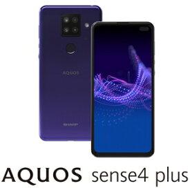 SH-M16-V SHARP(シャープ) AQUOS sense4 plus(SIMフリー版) - パープル SIMフリースマートフォン (6.7インチ/ メモリ 8GB/ ストレージ 128GB)