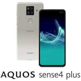 SH-M16-W SHARP(シャープ) AQUOS sense4 plus(SIMフリー版) - ホワイト SIMフリースマートフォン (6.7インチ/ メモリ 8GB/ ストレージ 128GB)