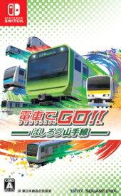 【Switch】電車でGO!! はしろう山手線 スクウェア・エニックス [HAC-P-A2BGA NSW デンシャデGo ハシロウヤマノテセン]