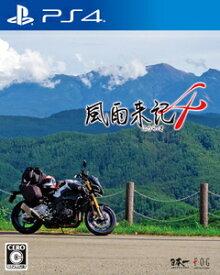 【上新オリジナルデジタル特典付】【PS4】風雨来記4 日本一ソフトウェア [PLJM-16809 PS4 フウライキフォー]