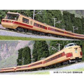 [鉄道模型]カトー (Nゲージ) 10-1690 381系 パノラマしなの(登場時仕様) 6両基本セット