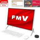 FMVF67E3WZ 富士通 23.8型デスクトップパソコン FMV ESPRIMO FH67/E3 [Joshinオリジナル] (Ryzen 7/ 8GB/ 512GB SSD/…