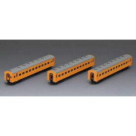 [鉄道模型]トミックス (Nゲージ) 98383 大井川鐵道 旧型客車(オレンジ色)セット(3両)
