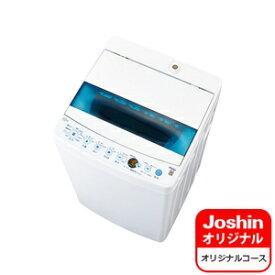 (標準設置料込)JW-JC45D-W ハイアール 4.5kg 全自動洗濯機 ホワイト JW-C45D-W のJoshinオリジナルモデル [JWJC45DW]