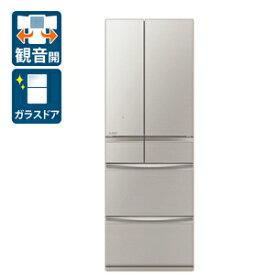 (標準設置料込)冷蔵庫 三菱 大型 MR-MX50G-C 三菱 503L 6ドア冷蔵庫(グレイングレージュ) MITSUBISHI MXタイプ [MRMX50GC]