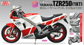 1/12 ヤマハ TZR250(1KT)【BK11】 ハセガワ