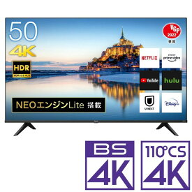 (標準設置料込_Aエリアのみ)テレビ 50型 50A6G ハイセンス 50型 地上・BS・110度CSデジタル4Kチューナー内蔵 LED液晶テレビ (別売USB HDD録画対応) Hisense