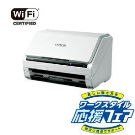 DS-571WR2 エプソン A4シートフィード ドキュメントスキャナー(Wi-Fi対応) 【応援フェア2021モデル】EPSON スキャナー