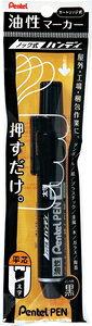 XNXN60-A ぺんてる 油性ペン ノック式ハンディ Pentel PEN(平芯 太字 黒)