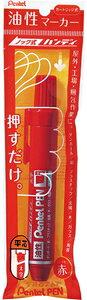 XNXN60-B ぺんてる 油性ペン ノック式ハンディ Pentel PEN(平芯 太字 赤)
