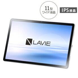 PC-T1175BAS NEC 11.0型 Android タブレットパソコン LAVIE T1175/BAS(4GB/ 128GB)Wi-Fi 11.0型ワイドIPS液晶 & 8コアプロセッサ搭載 大画面・ハイスピードタブレット