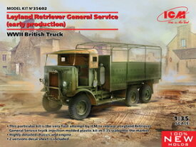 1/35 イギリス レイランド レトリバー GSトラック(初期型)【35602】 ICM