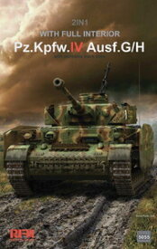 1/35 IV号戦車 G/H型w/連結組立可動式履帯&フルインテリア (2 in 1)【RFM5055】 プラモデル ライフィールドモデル