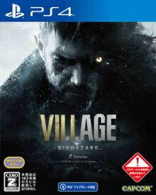 【封入特典付】【PS4】BIOHAZARD VILLAGE Z Version 通常版 カプコン [PLJM-16806 PS4 バイオハザード ヴィレッジ Z ツウジョウ]