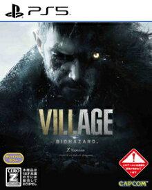 【封入特典付】【PS5】BIOHAZARD VILLAGE Z Version 通常版 カプコン [ELJM-30037 PS5 バイオハザード ヴィレッジ Z ツウジョウ]