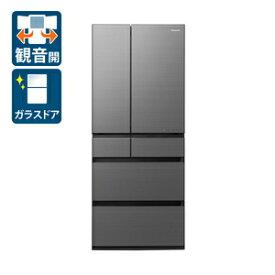 (標準設置料込)冷蔵庫 パナソニック 大型 NR-F657WPX-H パナソニック 650L 6ドア冷蔵庫(ミスティスチールグレー) Panasonic WPXタイプ [NRF657WPXH]