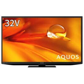 テレビ 32型 2T-C32DE-B シャープ 32型地上・BS・110度CSデジタル ハイビジョンLED液晶テレビ (ブラック) (別売USB HDD録画対応) AQUOS